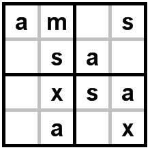 Christmas Sudoku.Christmas Printable Puzzles Free Printable Puzzles